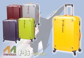 Mendozaスーツケース